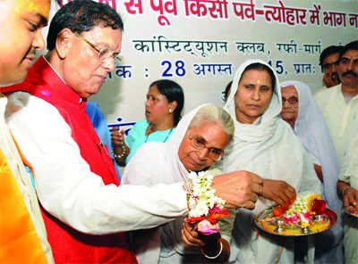 Vrindavan widows celebrate Rakhi