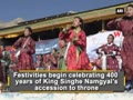 Ladakh: Celebrating 400 years of King's accession to throne