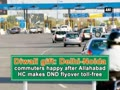 Commuters happy after Allahabad HC makes Noida DND flyover toll-free