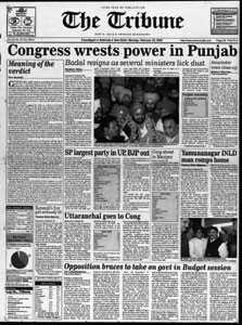 Punjab 2002 election results
