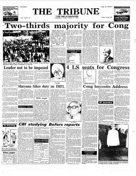 Punjab 1992 election results