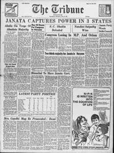 Punjab 1977 election results