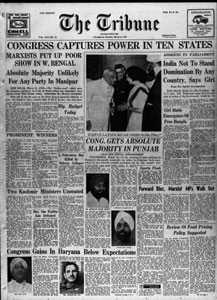 Punjab 1972 election results