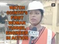 Watch country's first woman tunnel engineer in action