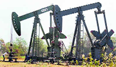 Bidding round for oil, gas fields opens today
