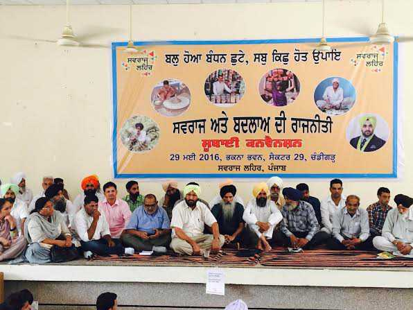 Swaraj Lehar launches political party in Punjab