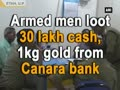 Armed men loot 30 lakh cash, 1kg gold from Canara bank