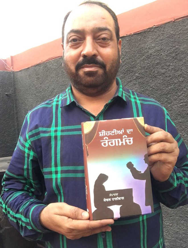 Kewal Dhaliwal releases book to encourage women's confidence