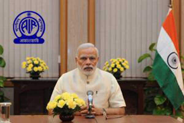 'Mann ki Baat': India is messenger of world peace, says PM