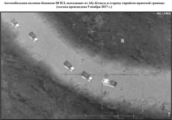Russia posts video game screenshot as 'proof' of US helping IS