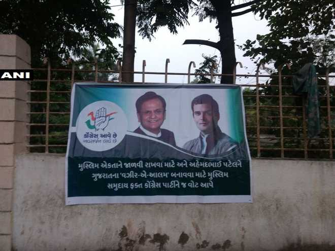 Gujarat polls: Row over 'poster' urging Muslims to support Ahmed Patel