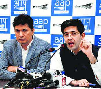 AAP slams Central govt on insurance bill