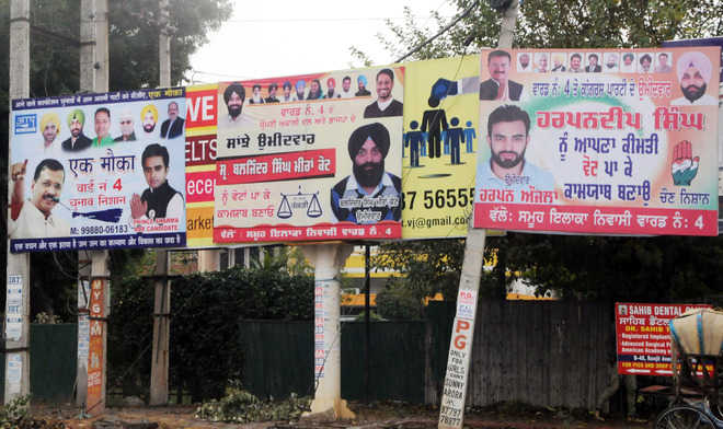 Illegal hoardings galore in city