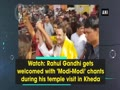 Rahul gets welcomed with 'Modi chants' during temple visit