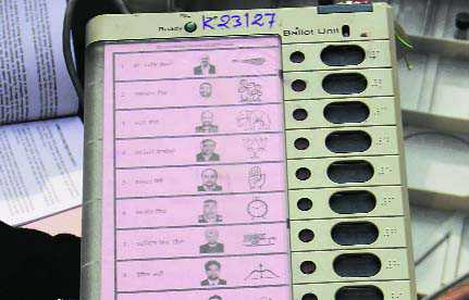 Punjab repoll tomorrow at 48 poll stations