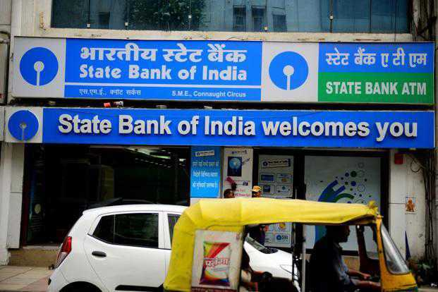essay on merger of associate banks with sbi