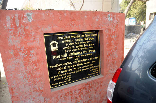 No work initiated till date on multi-level parking project
