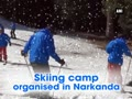 Skiing camp organised at Narkanda