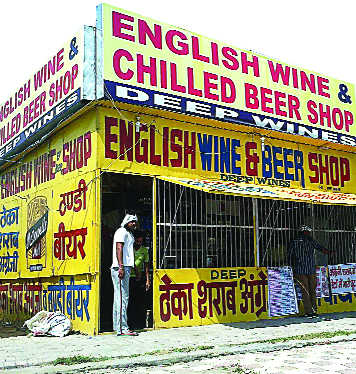 Most liquor vends unsold in Solan dist