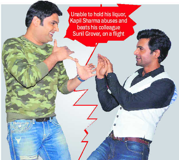 Don't act like God: Sunil Grover tells Kapil Sharma