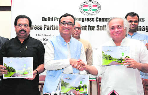 Cong unveils waste mgmt roadmap
