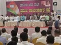 Ruckus in BJP meet after supporters clash