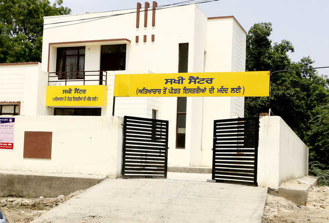 One-stop centre for women languishes for want of facilities