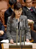 Former Japanese defence minister may replace scandal-hit Inada: Reports