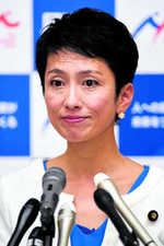Japan's main Oppn party chief resigns