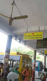 City bus stand cries for basic facilities