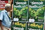 AIADMK merger likely to be announced today