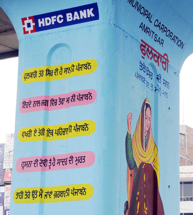 Wrong spellings of Punjabi words on murals embarrass civic body