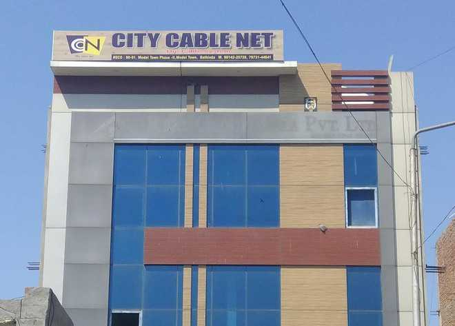With change in govt, City Cable on revival course