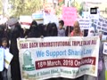 Muslim women stage protest against Triple Talaq Bill