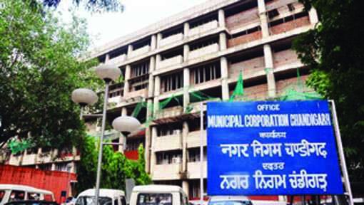 Property tax case: MC barred from taking coercive steps