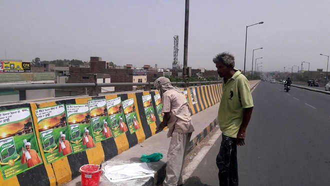 Defacement of public property goes on unabated in Malout