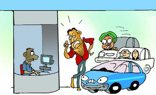 Why only commoners have to pay toll?