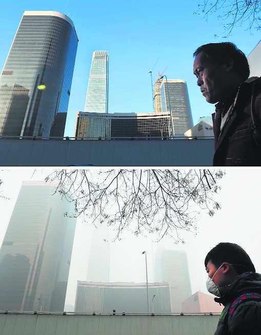 As smog disperses, Beijing lifts red alert