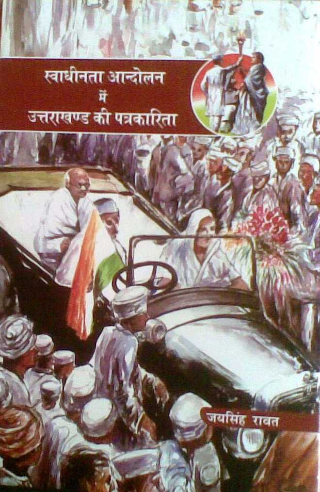 Uttarakhand journalist gave Frontier Gandhi title to Abdul Gaffar Khan , claims book