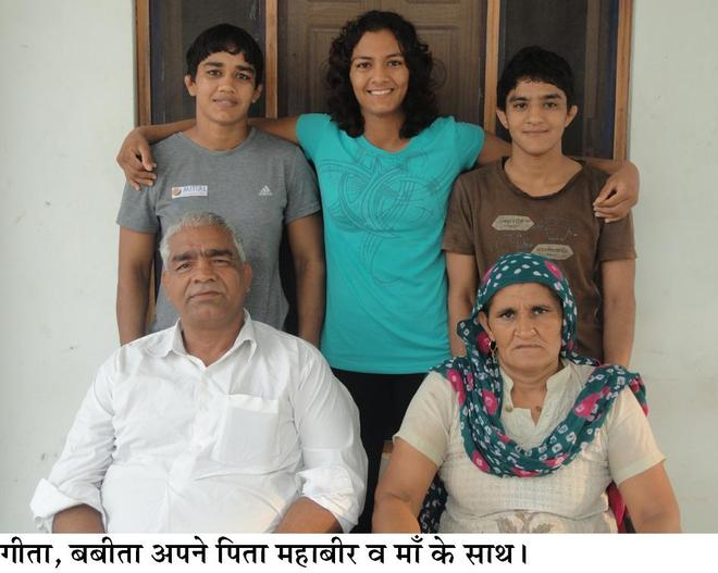 Aamir Khan to host family of Phogat sisters