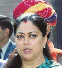 Raje's shares in company a gift from her son: BJP
