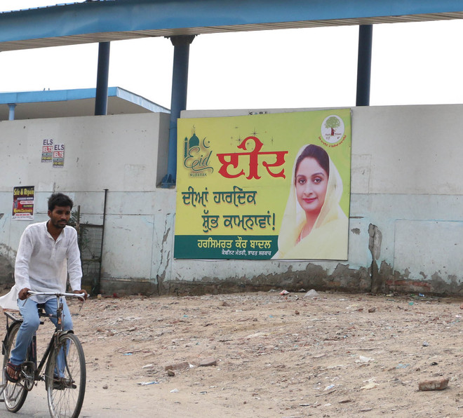 No end to illegal hoardings dotting city walls