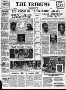Punjab 1980 election results