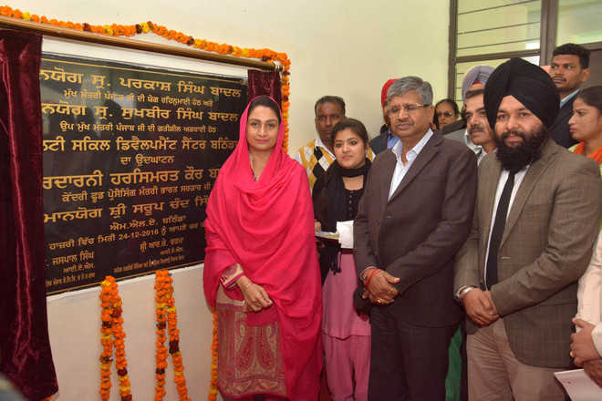 Minister inaugurates state-of-the-art multi-skill development centre in city