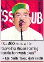 New medical colleges to run under self-financing scheme