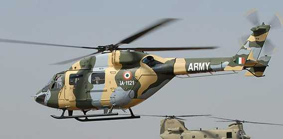Army's helicopter repair hub likely to come up in Hisar