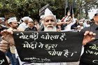 AAP workers holding a protest march against demonetisation and GST in Patna on Wednesday. PTI