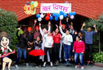 Children's Day celebrated with pomp