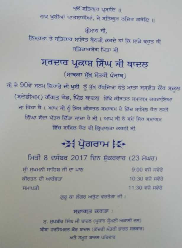 Badal invites villagers to his birthday