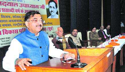 Deendayal Upadhyay's economic vision hailed
